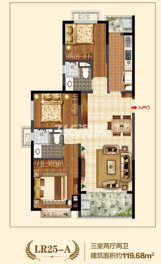 LR25-A 3室2厅2卫 119.68㎡