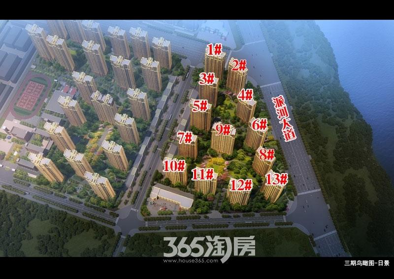 华南城紫荆名都三期鸟瞰图