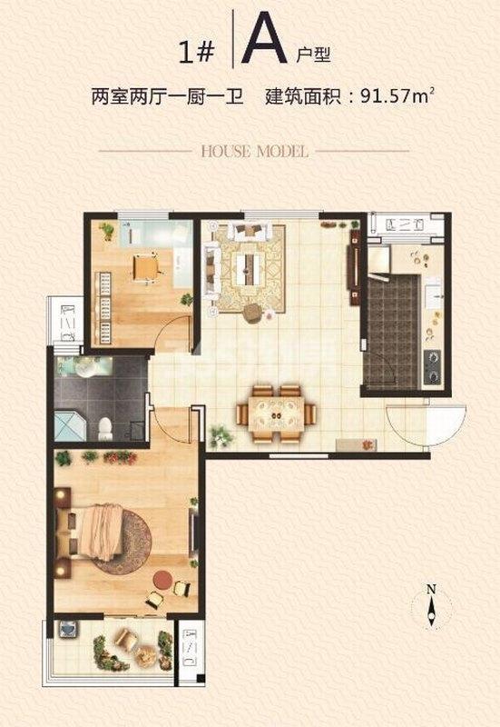 湖畔嘉园1号楼A户型两室两厅一卫91.57㎡