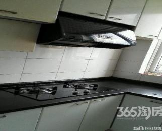 莲花新村四区2室1厅1卫70�O整租精装