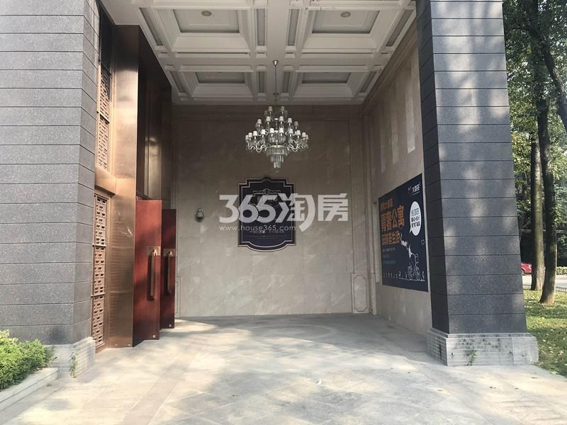 中电颐和府邸项目售楼处(8.20)