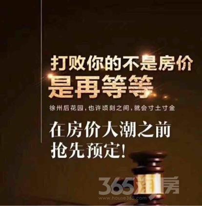 金桂香寓3室2厅2卫115平米毛坯产权房2016年建