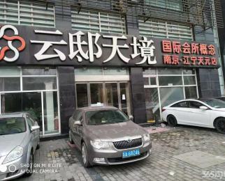 银谷天元商厦适合KTV会所足疗按摩江苏软件园江宁电商产天