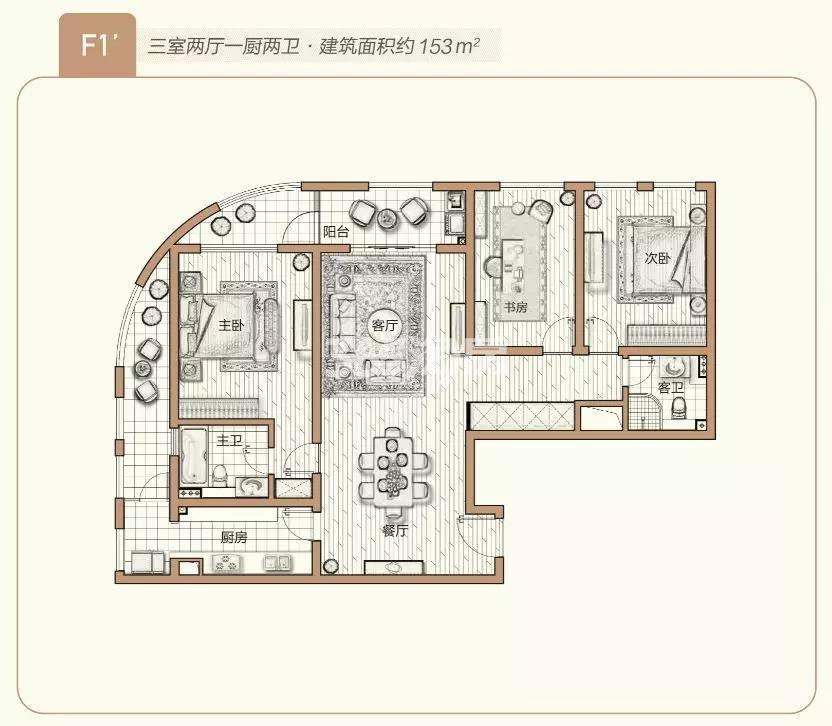 青奥村153㎡户型图