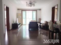 石城家园3室2厅2卫119.27平方产权房精装