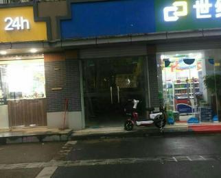 长乐路商铺70平米整租
