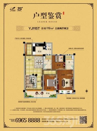 碧桂园S6江南世家3室2厅2卫115平米2017年产权房精装
