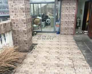 业主外地置业 急售郁金香花园两房 精装无税 超大阳台赶紧联系
