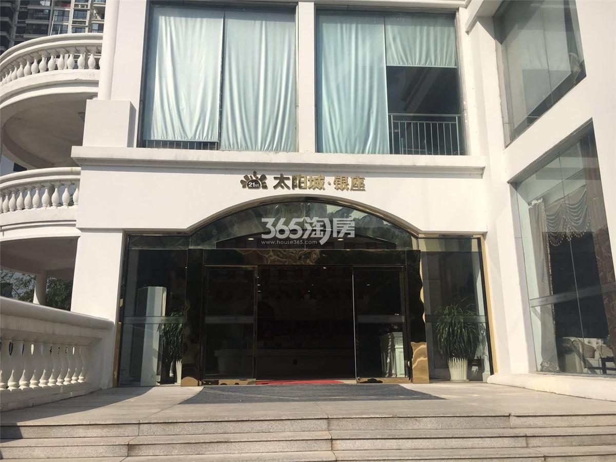 21世纪太阳城银座售楼处实景(10.18)