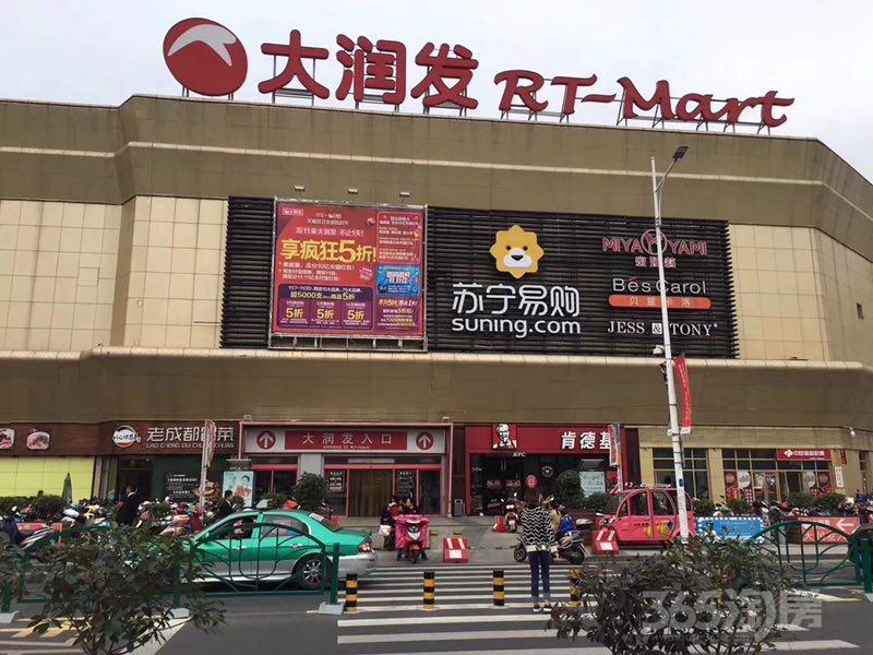吴江万宝财富商业广场30�O