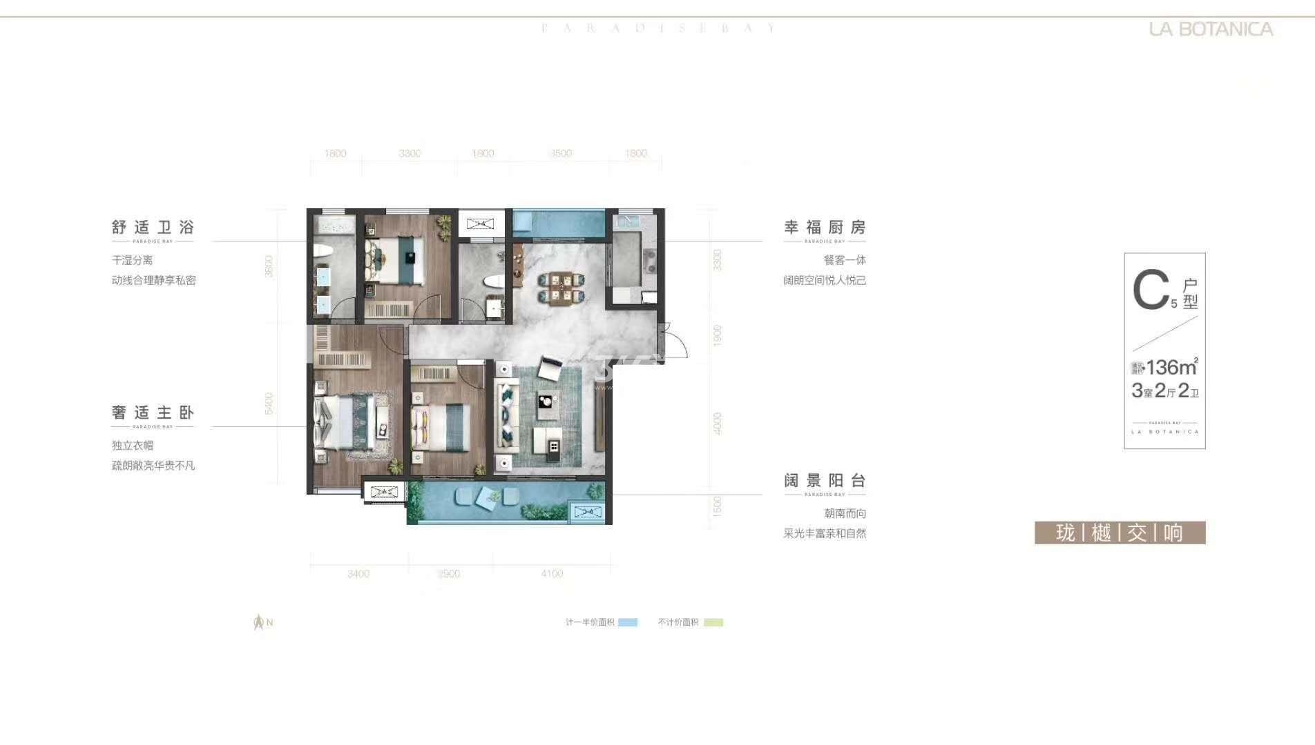 御锦城136㎡三室两厅两卫