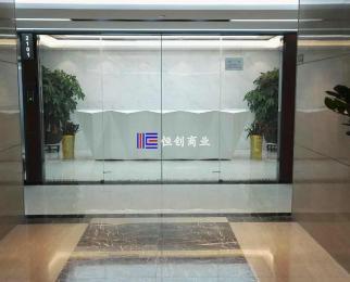 奥体CBD <font color=red>南京国金中心</font>IFC总部招商部 国际楼5A 新地中心德