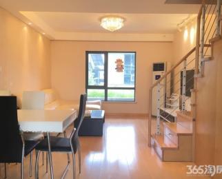 仁恒G53 精装挑高两房 繁华地段 品质小区 首次出租 采光