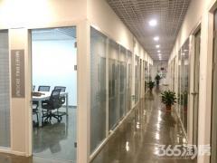 玄武门金谷创客精品青年公寓创意办公社区整租精装可分割