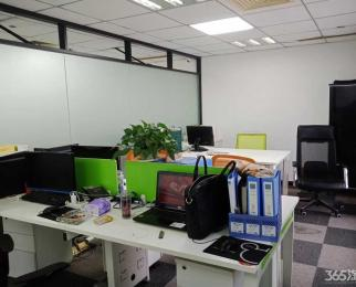 天隆寺 地铁口 软件大道 雨花客厅 甲级写字楼 带办公家具