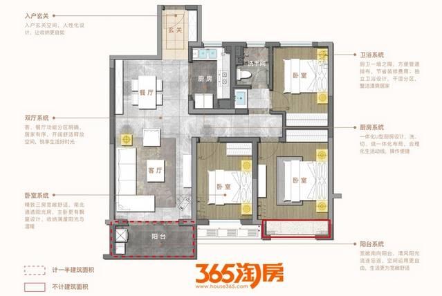 户型:3室2厅 面积:110�O