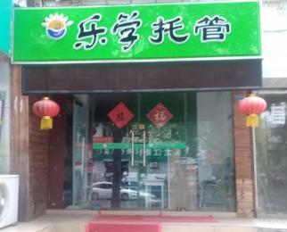 <font color=red>黑龙江路26号</font>60平米简装整租