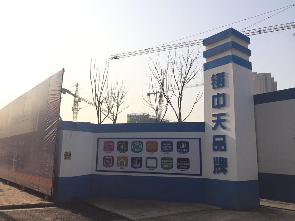 禹洲吉庆里施工实景图(1.3)