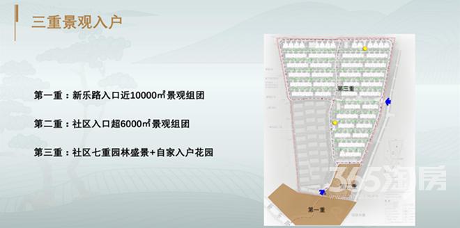 淀山湖十里芳华精装洋房89平170万环境好配套齐全