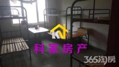 左岸A区【简装2房,当员工宿舍最好不过,看图】