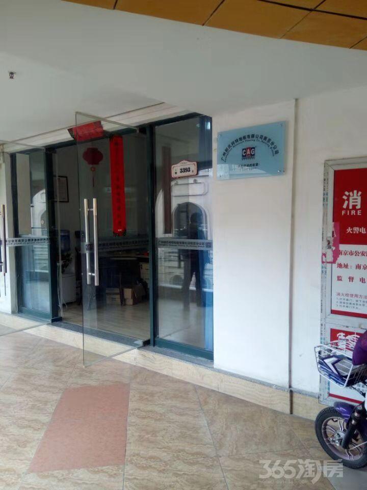 雨花台区宁南明发商业广场