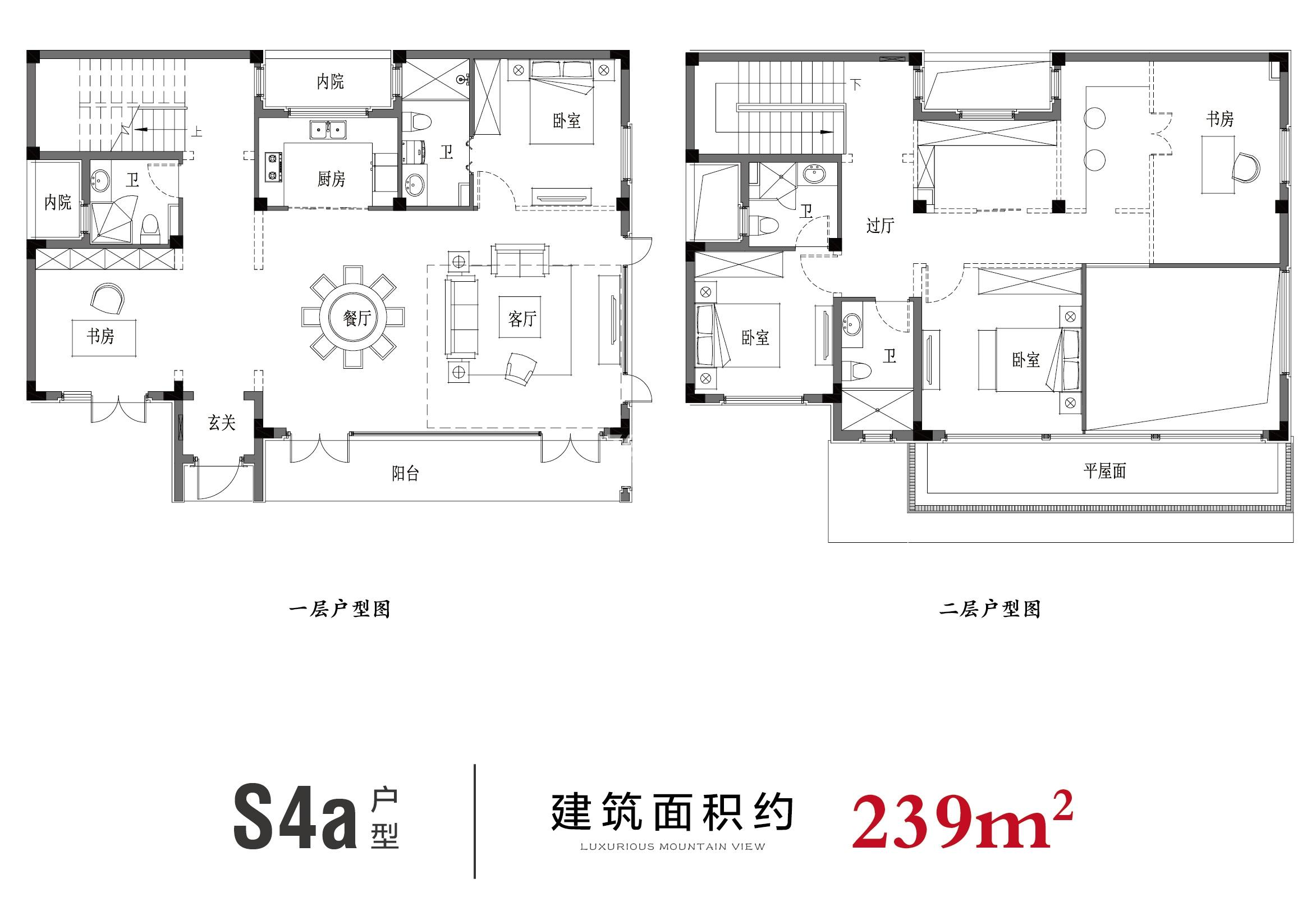 九龙仓雍景山户型图