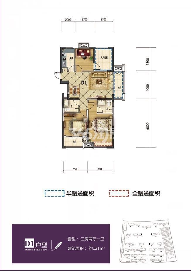 和顺东方花园121㎡三室两厅户型图