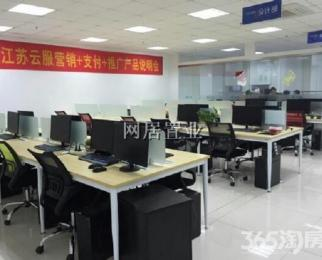小龙湾总部基地 甲级写字楼可注册平层精装含税价多种面积