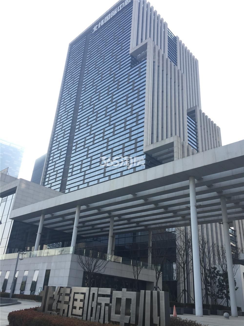 北纬国际中心