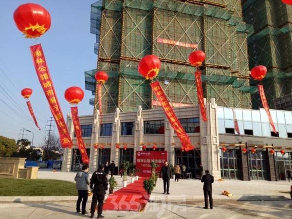 翰林公馆城市展厅开放