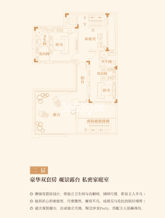 中国院子万振紫蓬湾二层