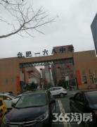 新站区京商商贸城 地铁口现房 超大商圈环境优美 安医附院