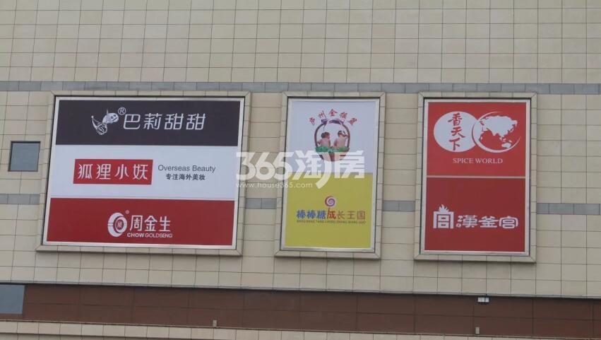 东方樾府周边商业中心(2018.5.21)