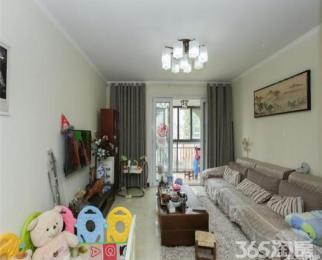 天华绿谷庄园 三号线旁 精装婚房 中间楼层 随时可以看房 急售