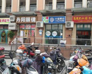 专一代理 明发商业广场 大拐角双门面 急售 急 玉兰路南站旁