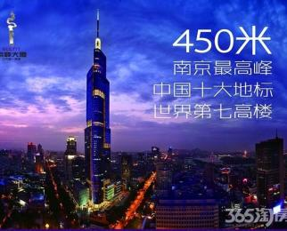 绿地紫峰租 售中心 鼓楼广场 双地铁130至1400平可分