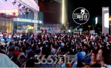 (各地苏宁广场客流和销售创新高  365淘房  资讯中心)