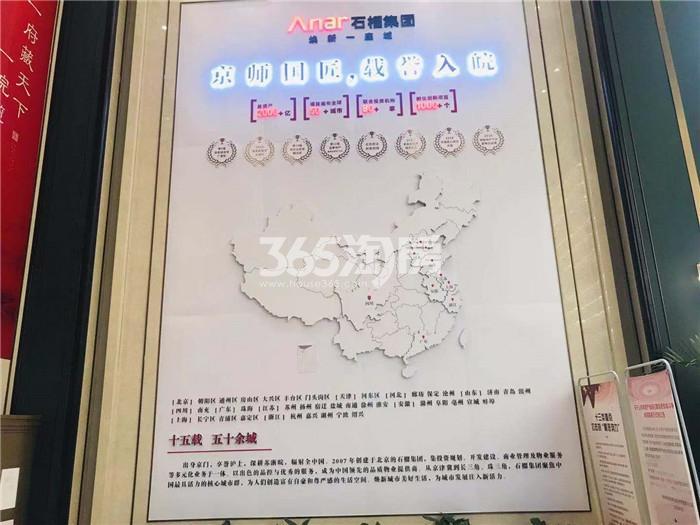 石榴・江淮院子 售楼部实拍 201908