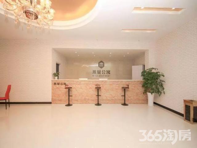 中央门建宁路90号1室1厅1卫整租精装公寓拎包入住交通便利