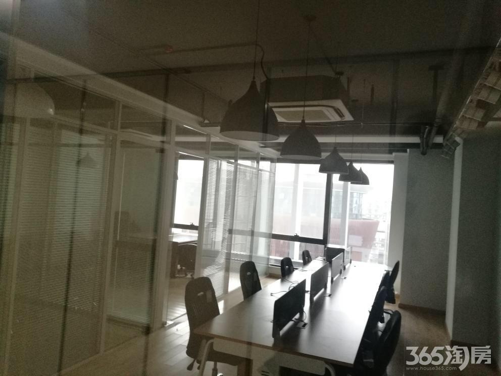 南站万科九都荟家具之窗旁精装带促销绿地全北京家具办公图片
