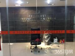 山西路苏宁银河国际广场精装三个办公室加大开间