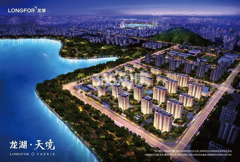 龙湖天境鸟瞰图
