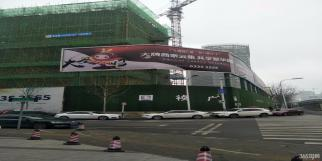 蜀山长江西路与金牛路稀缺商铺来袭 国祯广场 总价30万起 双地铁