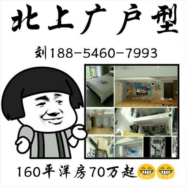 东营中式别墅5室3厅2卫300�O2016年使用权房毛坯