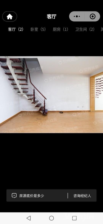 公园100小区5室2厅2卫200平米2000年产权房中装