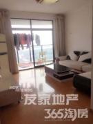 长江长现代城 精装两房 业主诚心出租