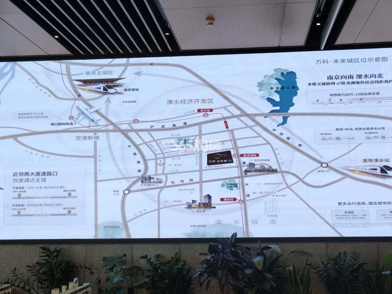 万科未来城交通图