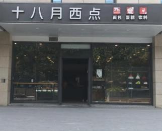 万谷京东云智慧产业园204.00㎡可注册公司整租精装