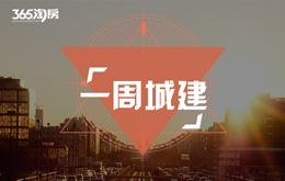 城建|锡山区星湖花海延期交付问题 官方最新回复来了!