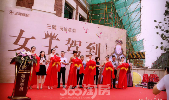 (三巽・英伦华第售楼部开放 滁州365淘房 资讯中心)